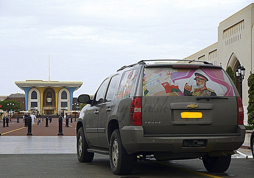 Car facing The Palace - Muscat