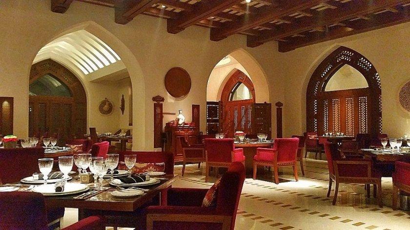 Al Angham Restaurant Room