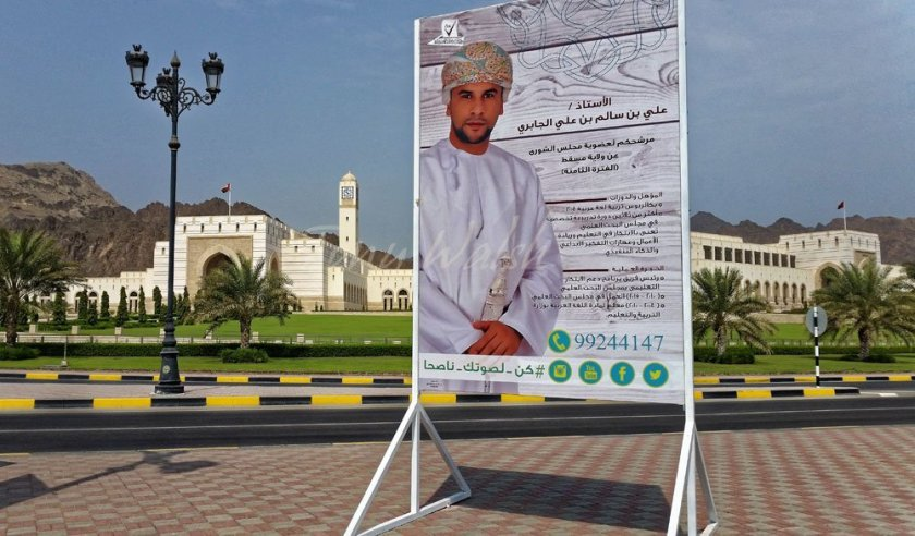Ali Al Jabri election poster in front of Oman's Majlis Al Shura