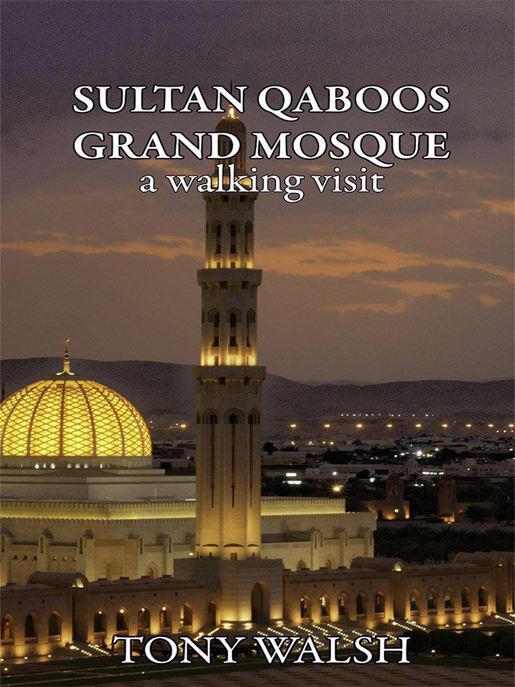 Sultan Qaboos Grand Mosque book