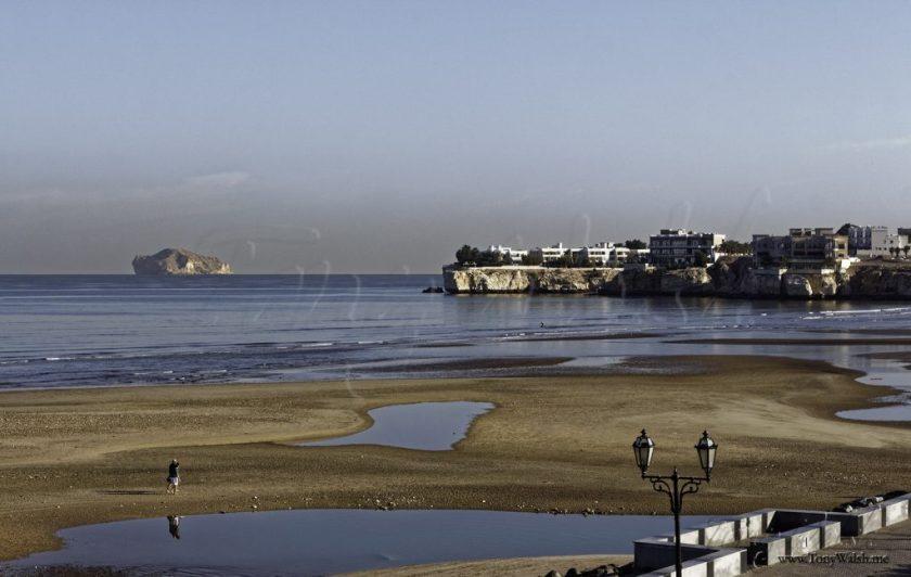 Al Qurum Beach