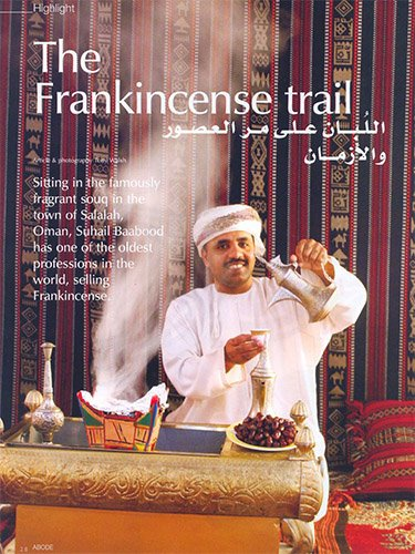 Frankincense in Dhofar