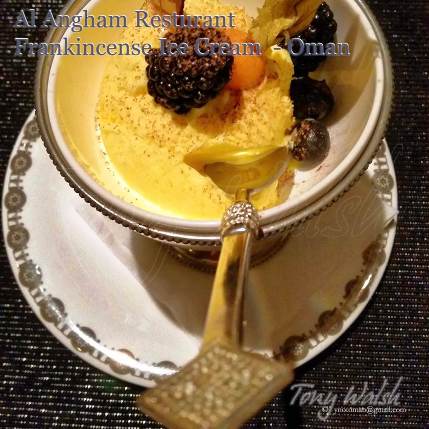 Al Angham Restaurant Frankincense Ice Cream