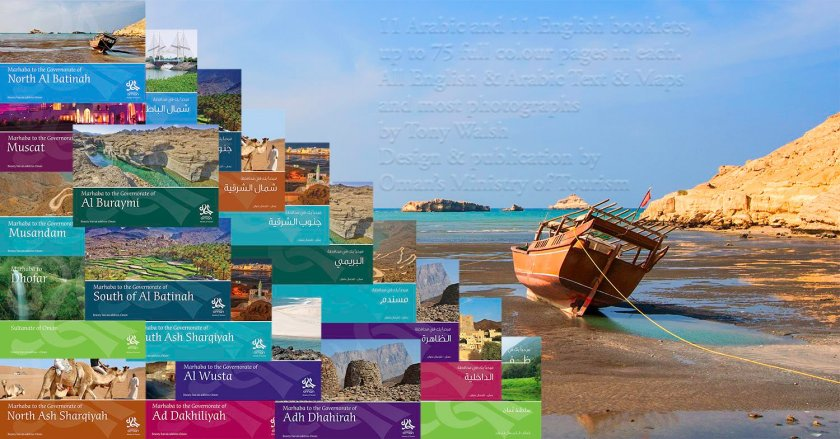 Oman Ministry of Tourism Booklets