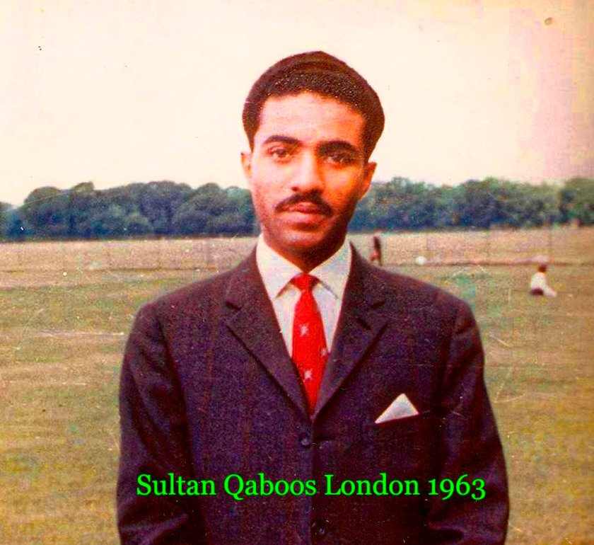 Sultan Qaboos London 1963