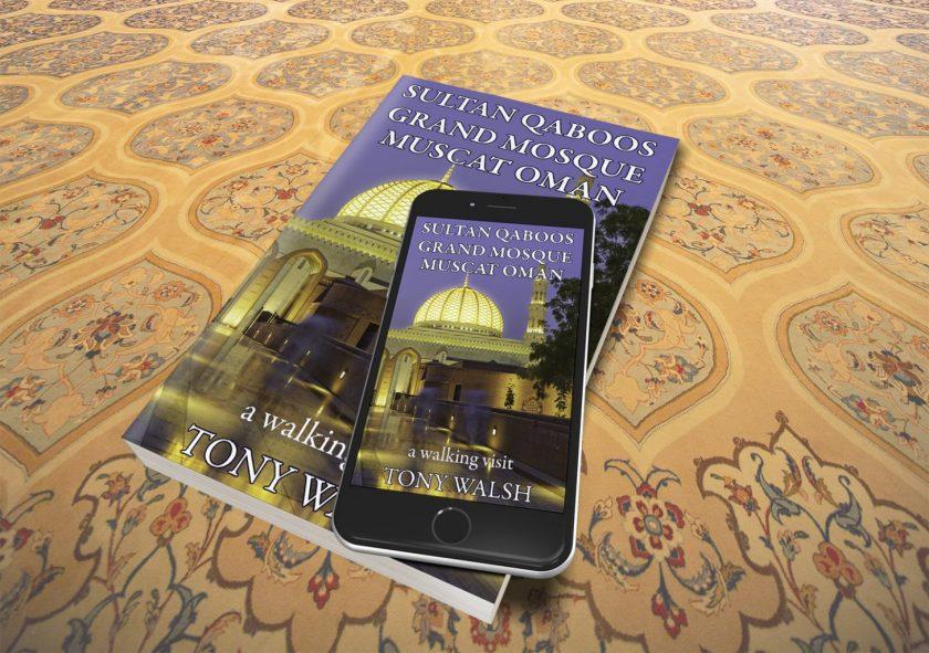 Sultan Qaboos Grand Mosque guidebook