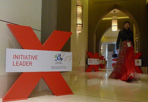 TEDxMuscat