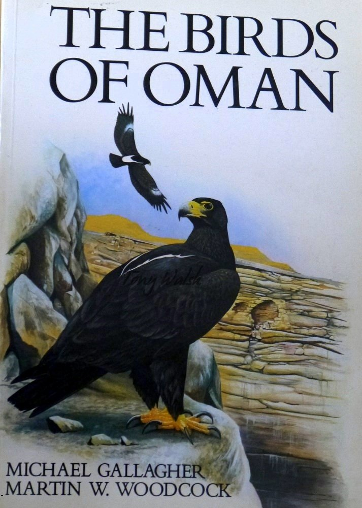 The Birds of Oman