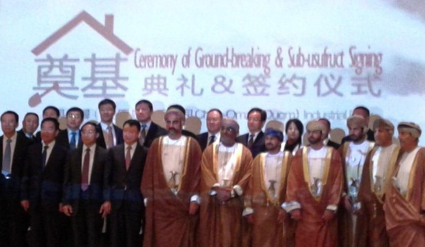 Sayyid Taimur al-Said centre with Wang Heshan Vice Governor Ningxia and HE Yahya Al Jabri