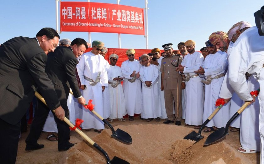 Wang Heshan Vice Governor Ningxia 2nd left Sayyid Taimur al-Said 2nd right dig the first hole for the China Oman Ind Park