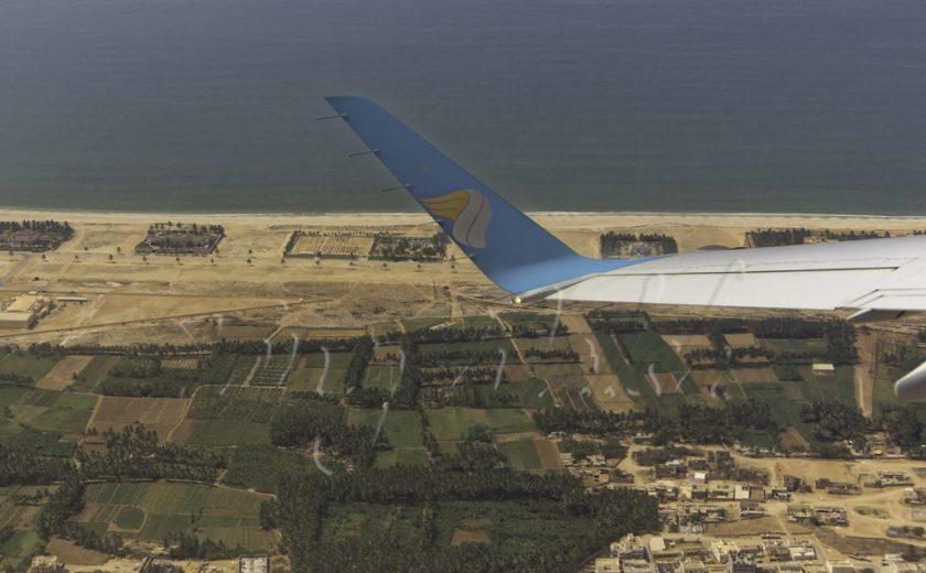 Oman Air Salalah