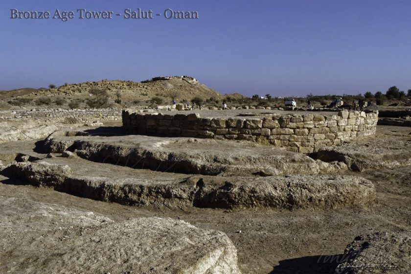 Bronze Age Tower - Salut - Oman