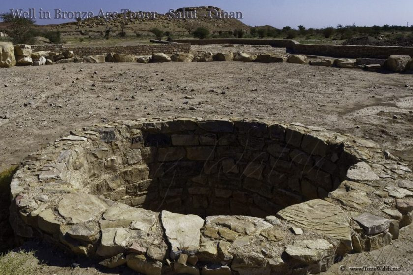 Well in Bronze Age Tower - Salut - Oman