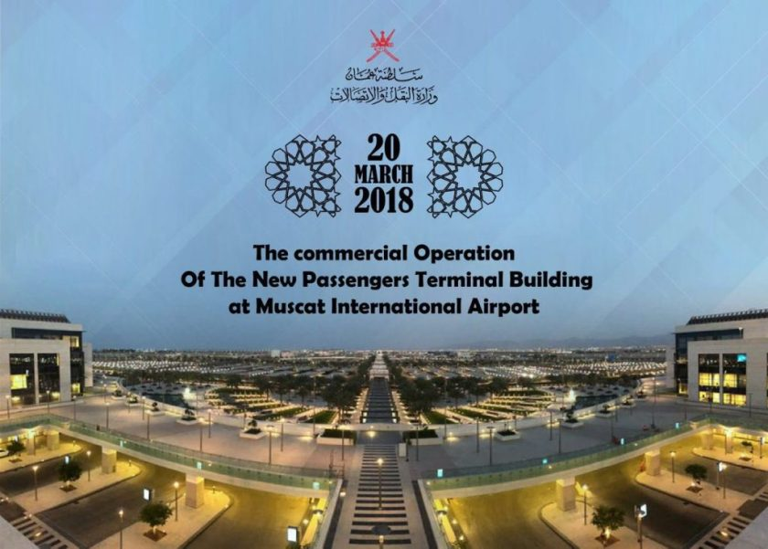 Muscat International Airport Opening Date