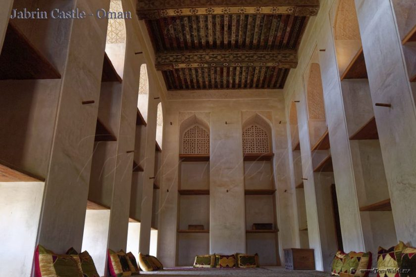 Jabrin Castle - Oman
