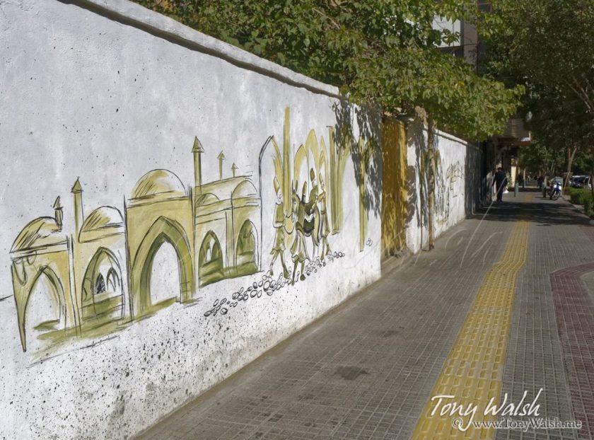 Street Art Isfahan