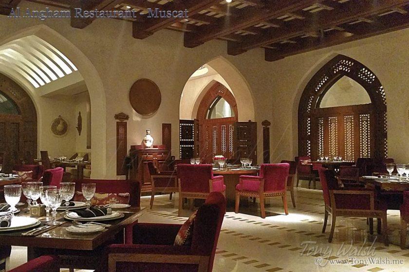 Al Angham Restaurant - Muscat