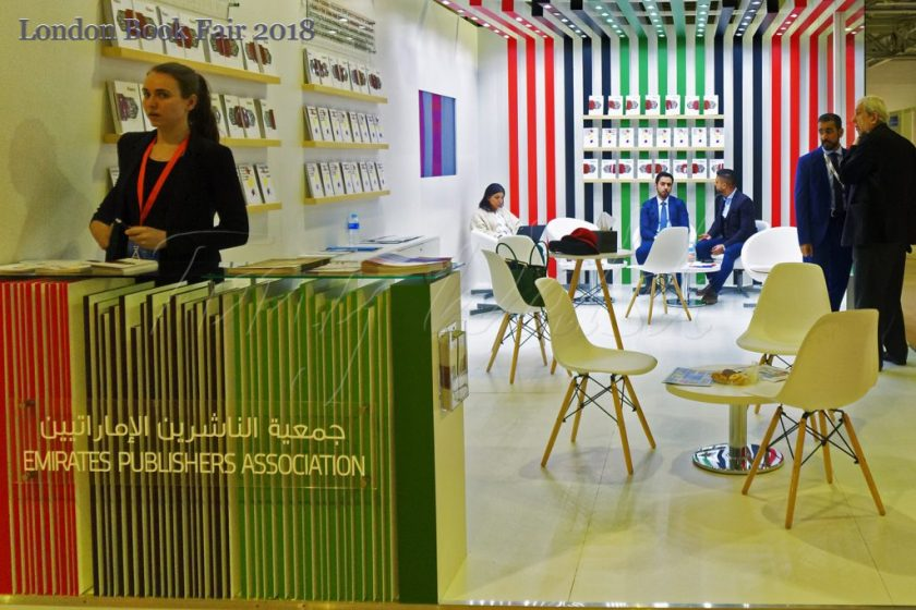 Emirates Publishers Association – London Book Fair