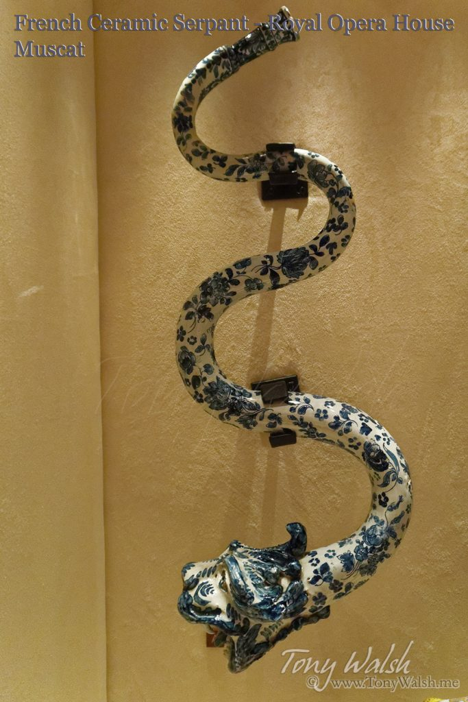 French Ceramic Serpent - Royal Opera House Muscat