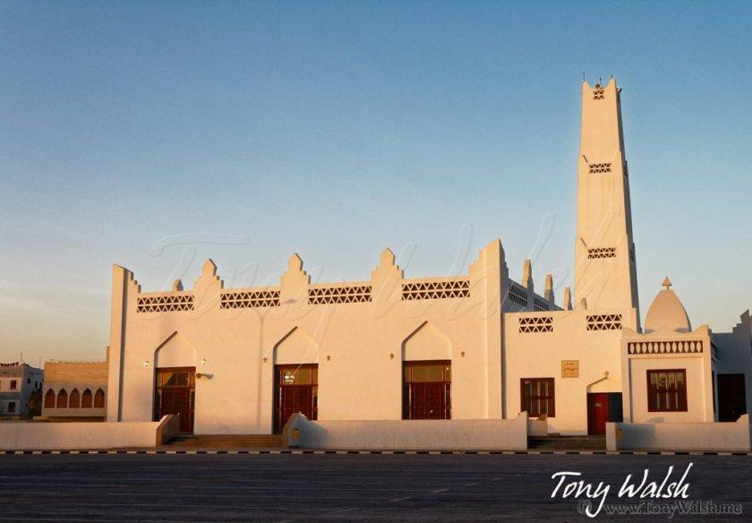 Salalah Oman Wilfred Thesiger in Oman