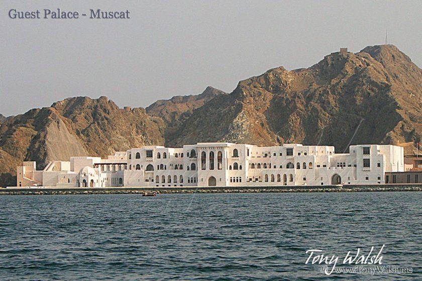 Guest Palace Muscat