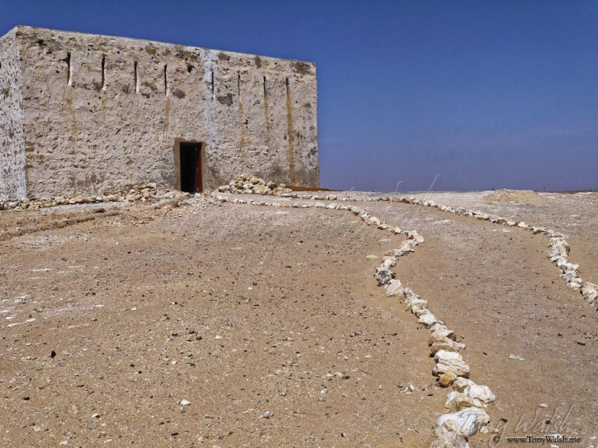 Ubar Oman 20th c Fort