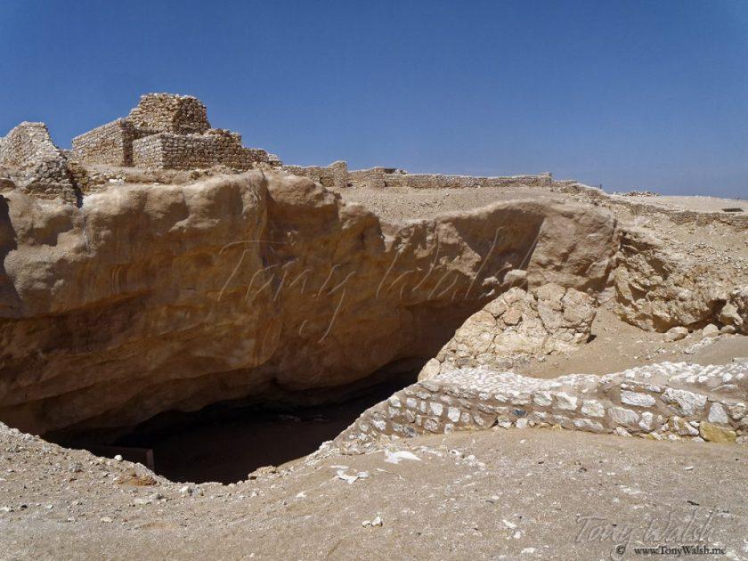 Ubar Oman Sinkhole