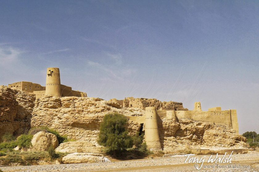 Al Sulaif Fort - Ibri