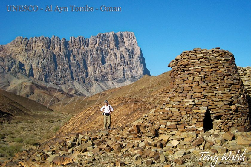 UNESCO - Al Ayn Tombs - Oman