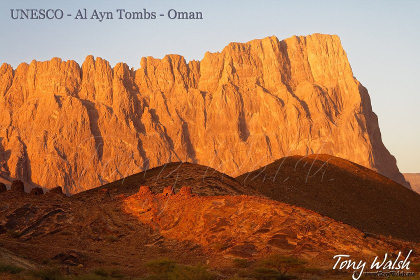UNESCO - Al Ayn Tombs - Oman places in oman on unescos world heritage site list