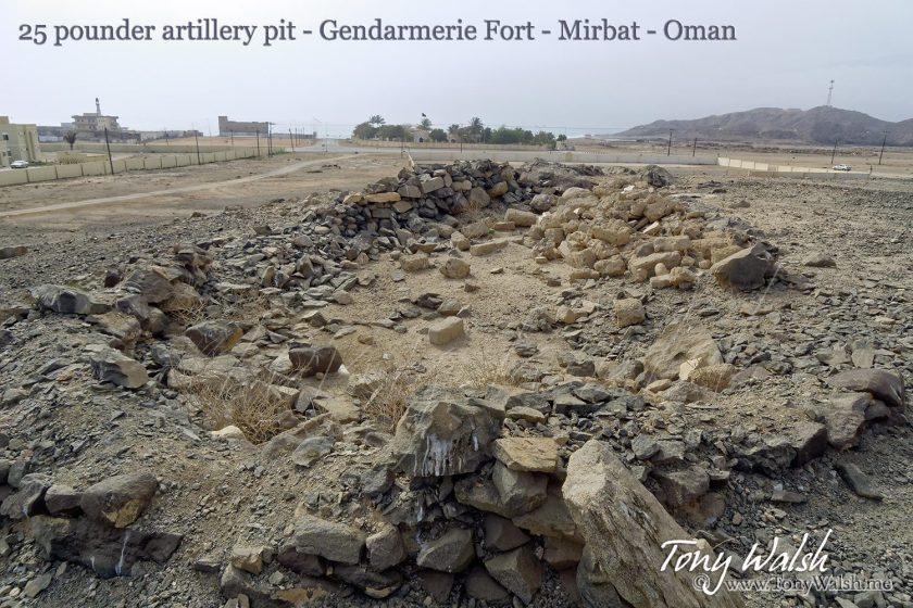 25 pounder artillery pit - Gendarmerie Fort - Battle of Mirbat - Oman