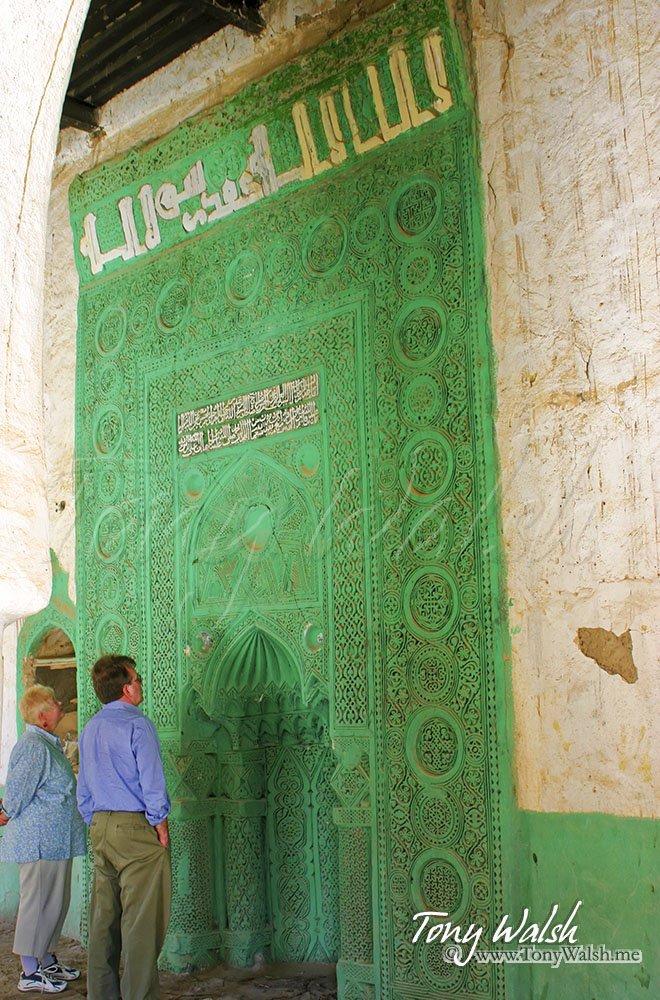 Ash Sharah Mosque Mirhab Manah Oman