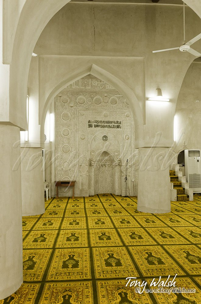 Great Mosque Manah Oman