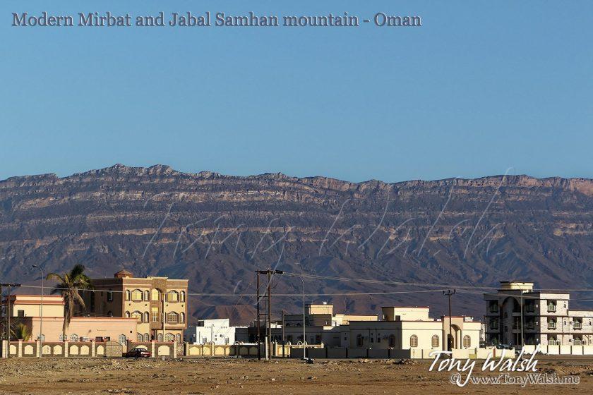 Modern Mirbat and Jabal Samhan mountain - Oman