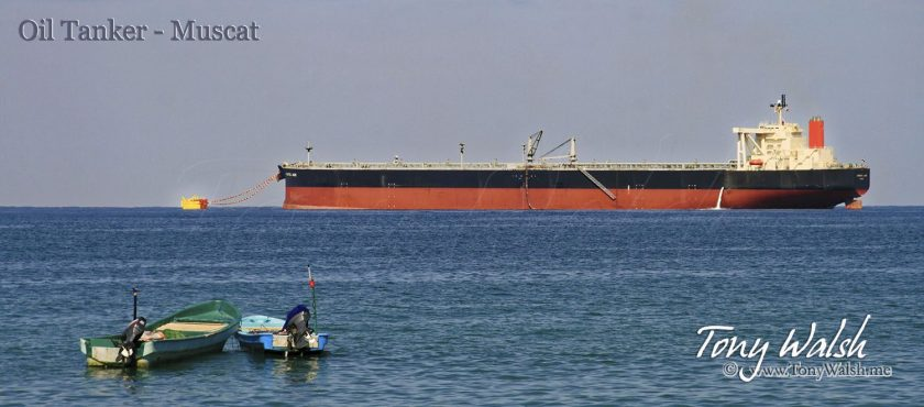 Oil Tanker - Muscat