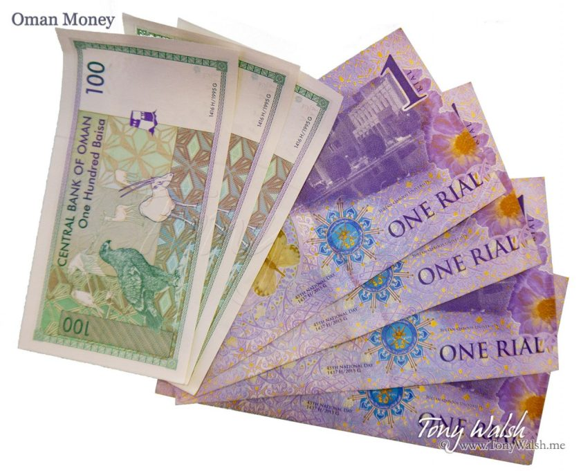 Oman Money Rials Baisa