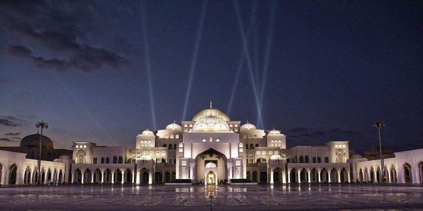 Qasr Al Watan courtesy Ministry of Presidential Affairs UAE