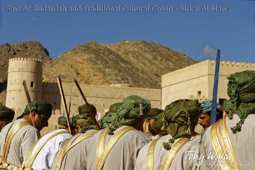 Bayt Ar Rudaydah and Traditional Cultural Group - Birkat Al Mawz