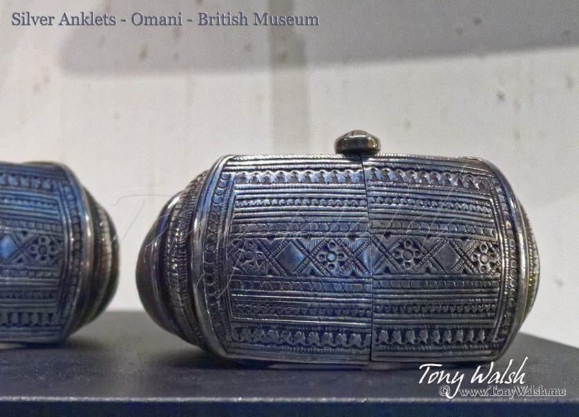 Silver Anklets - Omani -
