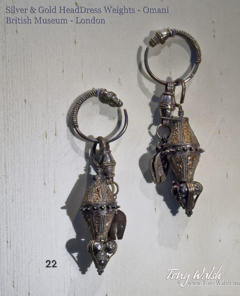Silver & Gold HeadDress Weights - Omani
