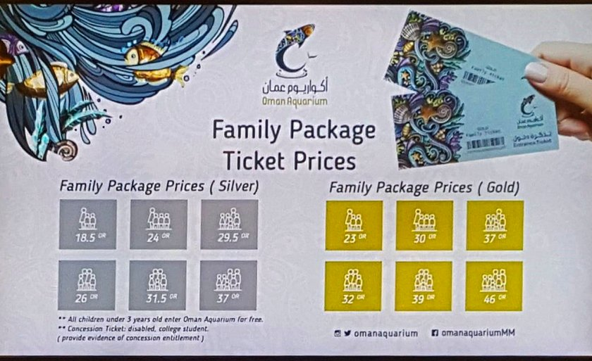 Oman Aquarium Entry Cost Price The entry charge is a bit complicated - and is based on 'Economy & Business Class' - check out the image for details that fit your circumstances.