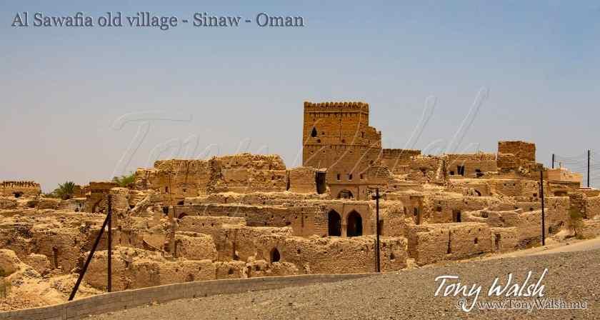Al Sawafia old village - Sinaw - Oman
