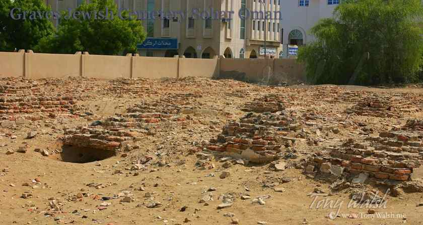 Graves Jewish Cemetery Sohar Oman