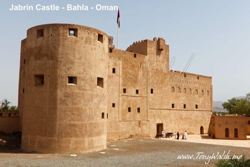 Jabrin Castle Bahla Oman