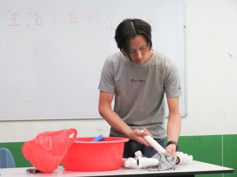 水喉維修課程義務講師 - 工具箱家居及物業維修 - 家居維修|水電工程|冷氣清洗|家具安裝