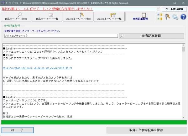 keywordshooterr12