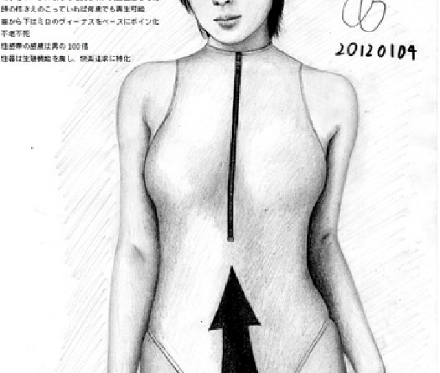 Cartoon Sex Android Design Medium By Teruo Arima Tagged Japanesejapan