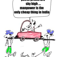 Invitation --The Magic Tricks of Petrol Price Hike-June 2