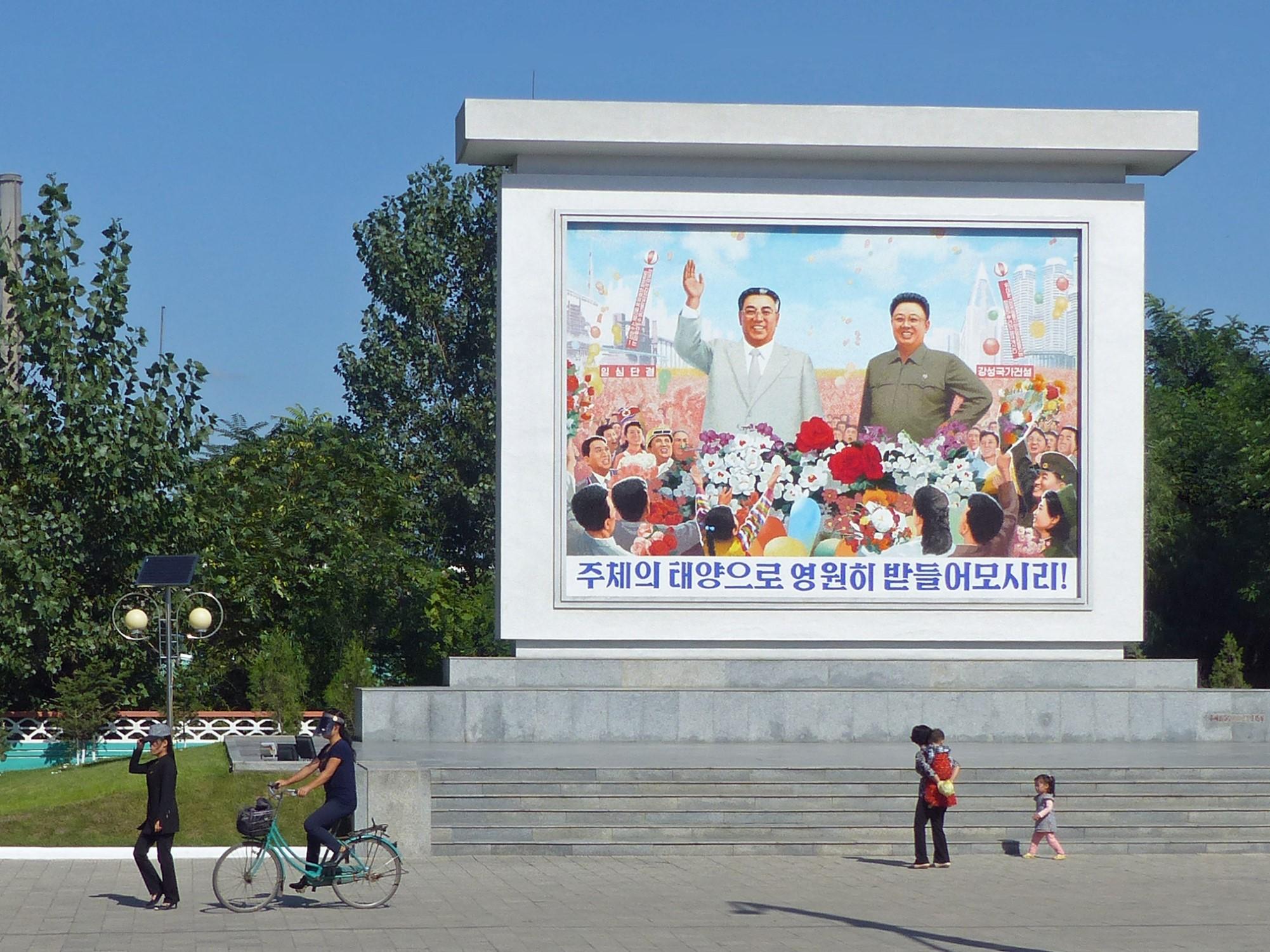 Street scene in North Korea