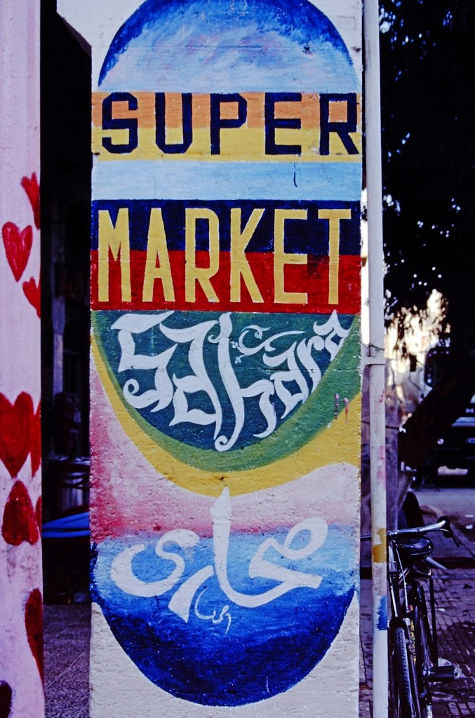 Colourful supermarket sign